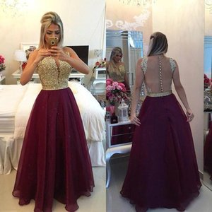 2018 Sexy Chiffon Sequins Beaded Evening Dress Elegant Ball Gown Button Crystal Sash Sleeveless Party Prom Dress Free Shipping