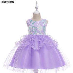 In Stock Violet Embroidery Flower Girl Dresse 3-10Y Abito da cerimonia per la festa nuziale per le bambine Sfilata Tulle Ruffles Ball Gown