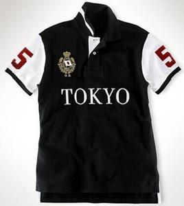 Divertente estate grande cavallo T-shirt da uomo in cotone Berlino Milano New York Tokyo Paris Roma Londra Dubai T Shirt City Teok Tees