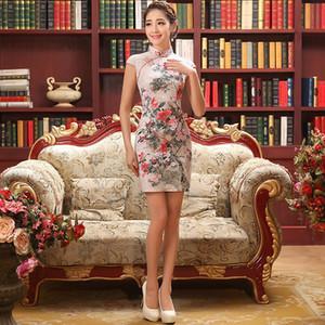 중국 Qipao 옷 여자 Cheongsam Qipao 짧은 드레스 중국 동양 드레스 전통적인 Cheongsams
