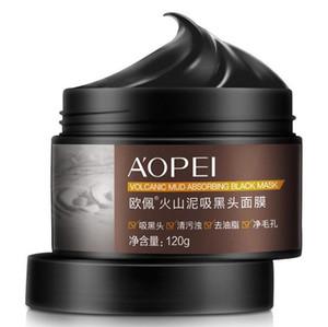 Volcanic fango Carbone Black Mask Acne nero Testa Peel Off rimozione di comedone Cura della pelle Fango Olio-controllo Maschera facciale 120g