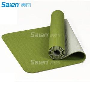 Нескользящая коврик для йоги - дольше и шире других матков упражнений - подразделение высокой плотности, чтобы избежать больных коленей во время пилатесов