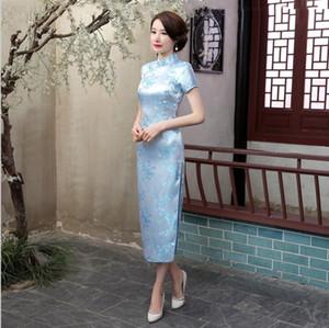 Stylish Light Blue Chinese Women Traditional Qipao Dress Silk Satin Long Cheongsam Elegant Flower Oversize 4XL 5XL 6XL NC036