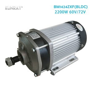 BM1424ZXF 2200W 60V 72V DC Electric Tricycle Brushless Gear Motor For Quad Car Three Four Wheel Bicycle Conversion Kit 2.2KW