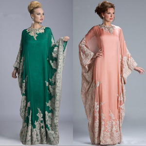 2018 Elegant arabe Caftan Robes De Soirée Pour Femmes Avec Manches Longues Appliques Dentelle Perlée Formelle Robes De Soirée Dubai Abaya Fait Sur Mesure