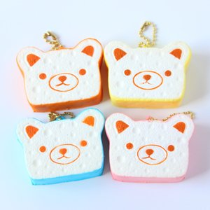 60PCS lot 6CM kawaii soft squishy mini Rilakkuma toast bun toys cell phone pendant keychain cute squishies bread