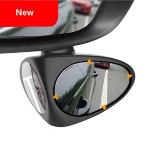 Espejo de punto ciego de coche 2 en 1 Espejo de ángulo ancho Rotación de espejo retrovisor ajustable convexo 360 Vista de la rueda delantera Espejo de coche (al por menor)