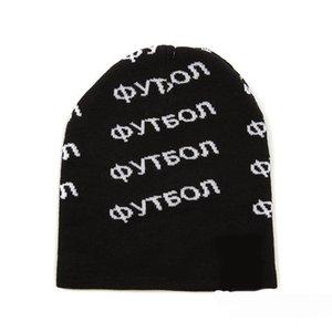 Gosha Letters Printing Mens Womens Skullcaps Hip Hop Style Casual High Street Hats Male Female Beanie