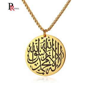 """Colar Pingente muçulmana Shahada Islam de homens com gratuito 24"""" Cadeia do Aço Inoxidável Box"""