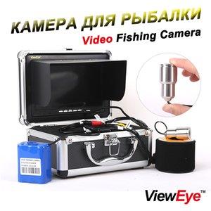 ViewEye 7 '' Color Digital LCD Fish Finder HD 1000TVL Grandangolare 12LED Macchina fotografica da pesca Fishfinder Macchina fotografica subacquea