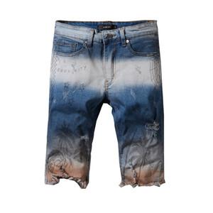 Moda Kanye West hiphop basket pantaloni corti per gli uomini donne Pantaloni Casual ragazzo pantaloni di marca Pantaloni Pantaloni sportivi neri estivi giallo
