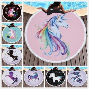 2018 Verano Ronda Unicornio Multifuncional Toalla de Playa Chal Yoga Mat 8 colores Ronda 150 * 150 cm Mantas de la pared de Dibujos Animados M068