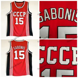 Mens Arvydas Sabonis 15 CCCP 팀 러시아 농구 유니폼 저렴한 레드 Arvydas Sabonis 스티치 셔츠 S-XXL