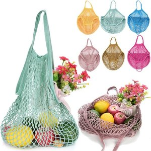 شبكة صافي حقيبة سلسلة أكياس التسوق سلال حمل حقيبة المنسوجة قابلة لإعادة الاستخدام الخضروات الفاكهة حقيبة تخزين أكياس شبكة