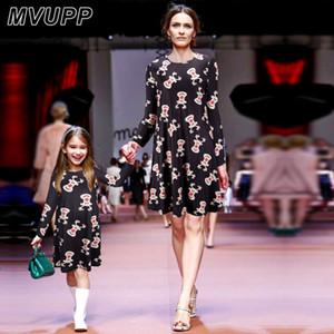 madre figlia veste famiglia pigiama di natale mamma e me abbinamenti abiti mamma mamma mamma bambina vestita look abbigliamento 2018