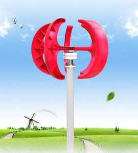 300 w ev kullanımı rüzgar jeneratörü küçük Dikey 3 fazlı ac 12 v 24 v ücretsiz kargo başlangıç rüzgar hızı 2 m / s LLFA