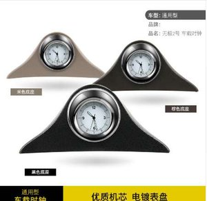 Car-Styling Luminous Car Reloj de cuarzo Auto Reloj interior Automóvil Creative Digital Pointer Relojes Ornamento de decoración (6.3)