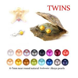 2018 Natural de Pearl 6-7 mm redonda Twins Pérola em ostras Akoya Shell Oyster com Colouful Pearls Jóias Por shell embalado a vácuo