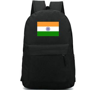 Sac à dos de drapeau de l'Inde Sac de jour de nylon noir Sac d'école de bannière nationale de Hindustan Sac à dos occasionnel Bon sac à dos Cartable de sport Sac de jour extérieur