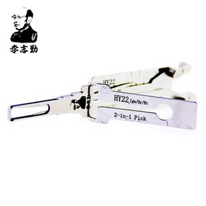Pick e decodificatore originale Lii HY22 2in1 di Li - Le migliori serrature per automobili sbloccano gli strumenti sul mercato