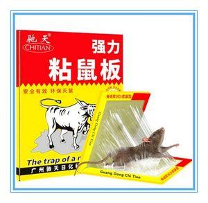10 pçs / lote Placa Rato Pegajoso Rato Cola Armadilha Rato Glue Board Catcher Não-tóxico Ambientalmente almofadas pegajosas