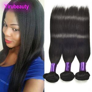 Brasilianisches Reines Haar Remy 10A Haarverlängerungen 3 Bundles Gerade Hohe Qualität Von Yirubeauty Seidige Gerade 8-30inch Doppeleinschlagfäden