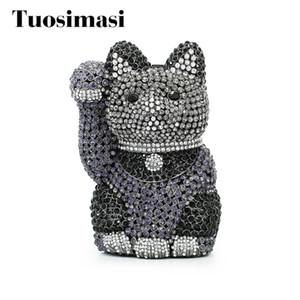 Уникальный Дизайн Ослепительный Кристалл Fortune Cat Shape Женщины Черный Вечерняя Сумка Свадьба Металлические Клатчи Кошельки Свадебный Клатч