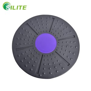 SILITE Board Fitness Equipment Support 360Degree Rotation Massage ABS Twist Board For Twist Exerciser Load-bearing 150kg