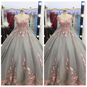 Sheer mangas cortas vestido de fiesta vestidos de fiesta apliques de encaje 2018 gris con encaje rosa con cuentas formales vestidos de quinceañera vestido