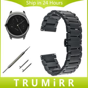 20mm 22mm cinturino con sgancio rapido per Ticwatch 1 46mm / 2 42mm / E Butterfly cinturino con fibbia in acciaio cinturino da polso Bracciale