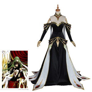 GEASS Cosplay Lelouch of the Rebellion Empress Ver. Costume Anime CODICE GEASS Lelouch of the Rebellion Cosplay