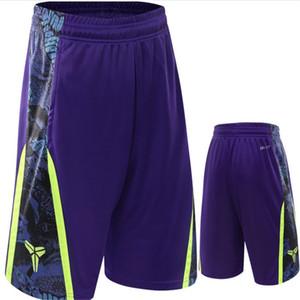 macio macho solta Verão Esportes Shorts masculinos corrente de basquete calças no joelho Casual dos homens Shorts da aptidão transporte livre