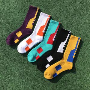 Nuevos calcetines de algodón cómodos de alta calidad para hombre Calcetines de compresión de costura cuadrada de color sólido para hombres Calcetines transpirables2PCS = 1PAIRS