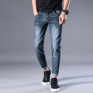 Spring Summer Men Jeans Stretch Skinny Washed Pleated Retro Cuffs Men Denim Ankle-Length Jeans Vintage Casual Solid Distressed