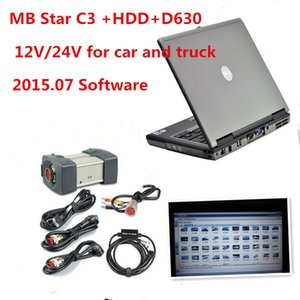 Super MB C3 Star Diagnosis Multiplexer con Red Relay + 2015.07 Software HDD + Five Star Diagnosis Cables y D630 Ready touse