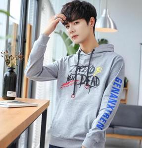 Herren Hoodie-Anzug, Herbst neue koreanische Version, lose Freizeitsport-Mützen, modische gut aussehende Herren-Oberteile.