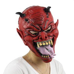 Halloween Scary Maske Hell hag Rot Gruselig Kostüm Party Cosplay Masken Horror Latex Vollmaske Adult Terrorist Hell Devil Mask