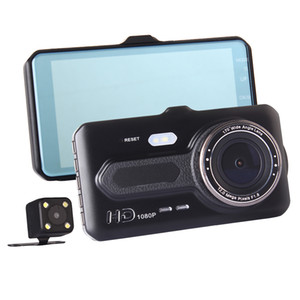 CT508 видеорегистратор автомобиля USB зарядное устройство аккумулятор 300мА 140° широкий угол обнаружения движения двойная лицензия объектива распознавания видеорегистратор