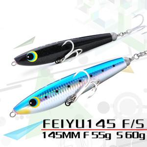 Serie di esche artificiali galleggiante di alta gamma FEIYU 145F 145mm / 55g Handmade naturale matita di legno Popper duro integrato esca attrezzatura da pesca