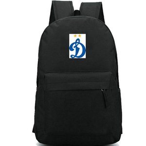 Zaino Dynamo FC Moscow daypack Moskva Football club zainetto Zaino team di calcio Borsa da scuola sportiva Outdoor day pack