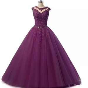 2019 New Sexy Lignt Pink Quinceanera Dresses With Tulle Appliques Beads Sweet 16 Prom Pageant Debutante Dress Party Gown QC1235