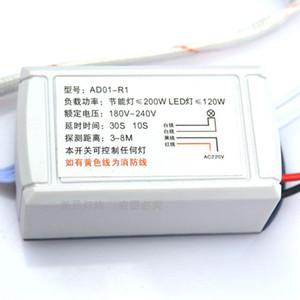 Mudar 110V 220V 12V 1 Way corpo IR Sensor Inteligente Automático PIR sensor de luz interruptor Construído no módulo infravermelho Sensing Mudar Detector