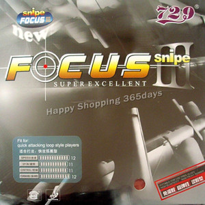 RITC 729 Friendship FOCUS III FOCUS3 Snipe pips-in table tennis pingpong rubber with 2.1mm
