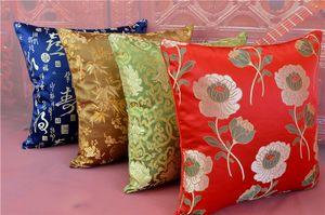Elegantes fundas de cojines decorativos jacquard para sofá respaldo cojín de la silla Funda de almohada vintage fundas de almohada de seda chino
