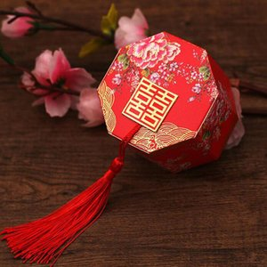 100pcs lot New Chineses Double Happiness Candy Box Party Favor Packing Chocolate Packaging With Tassels Free Shipping