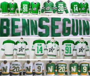 2018 Dallas Stars 14 Jamie Benn Jersey 30 Ben Bishop 91 Seguin Green White Stitched 20 디노 시카 렐리 9 Mike Modano Hockey
