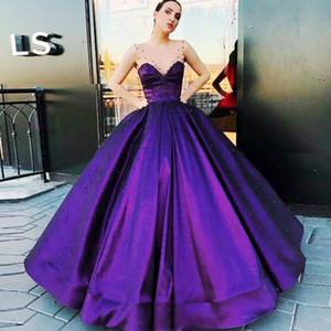 Fashion Arabia Dubai Quinceanera Dresses Glamorous Royal Purple Ball Gown Prom Dresses See Through Neck Pearls Sweet 16 Dress Evening Dress