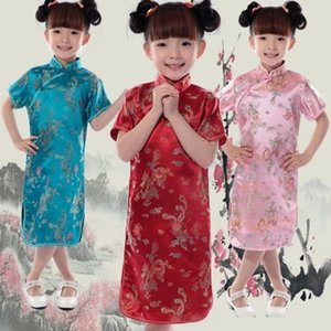 Robe Cheongsams Fille Costumes Traditionnels Chinois DragonPhenix Costume Tang Broderie Serré Bodycon Bébé Filles Robe Kimono