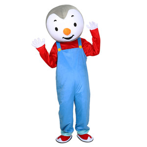 T'choupi Mascot Costume Boy Cospaly Cartoon animal Character adult Halloween party costume Carnival Costume