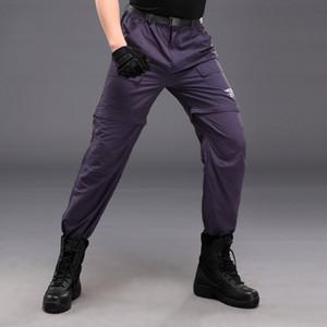 Pantalon tactique de Shanghai Story Printemps-Été détachable à séchage rapide Pantalon Pantalon de randonnée